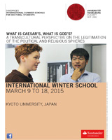 plakat_santander_summerschool_2015_kyoto_160x200