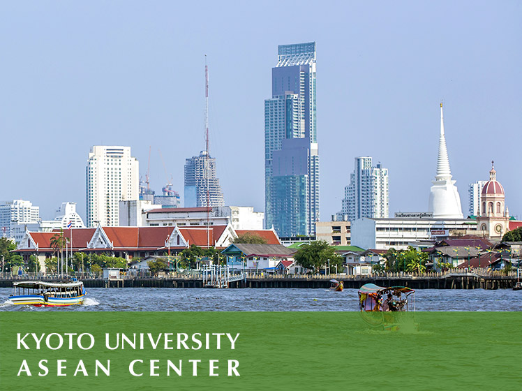 Kyoto University ASEAN Overseas Center